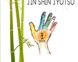 Jin Shin Jyutsu et QI GONG – Atelier découverte